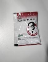 好医生 复方陈香胃片 0.28g*50片
