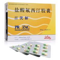 百优解 盐酸氟西汀胶囊 20mg*28粒