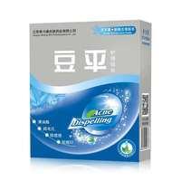 奇力康 护理组合 豆平霜10g+新概念清脂皂80g
