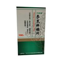 万年青 参芪降糖片 0.35g*100片