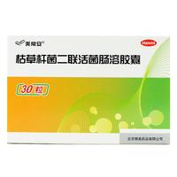 美常安 枯草杆菌二联活菌肠溶胶囊 250mg*30粒