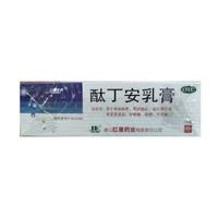洁舒 酞丁安乳膏 10g:0.3g