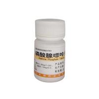 天瑞 磷酸腺嘌呤片 10mg*100片
