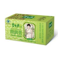 碧生源 碧生源牌常润茶 62.5g(2.5g*25袋)