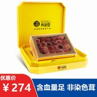 青源堂 鹿茸 25g/盒