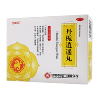 昆中药 丹栀逍遥丸 6g*20袋/盒 *10件