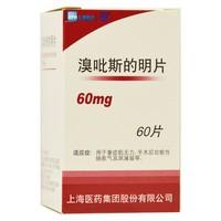 上海医药 溴吡斯的明片 60mg*60片