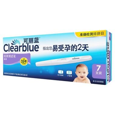 可丽蓝 Clearblue 排卵测试笔 测排卵试纸 7支装 排卵试纸