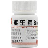 云鹏 维生素B12片 25μg*100片/瓶