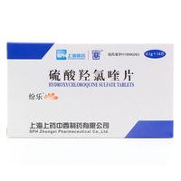 纷乐 硫酸羟氯喹片 0.1g*14片