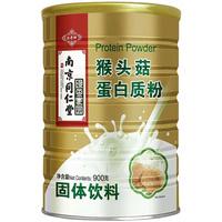 南京同仁堂 猴頭菇蛋白質粉 900g/罐