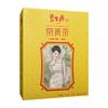 碧生源 常菁茶(原减肥茶) 2.5g*60袋
