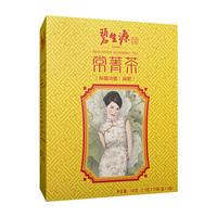 碧生源 常菁茶 2.5g*60袋