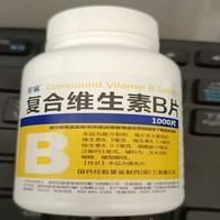 星鲨 复合维生素B片 1000片