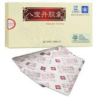 鼎爐/上海医药 八宝丹胶囊 0.3g*6粒*3板