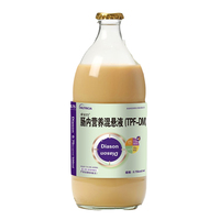 康全力 肠内营养混悬液(TPF-DM) 0.75kcal/ml*500ml