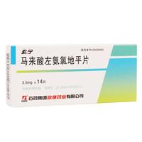 玄宁 马来酸左氨氯地平片 2.5mg*14片 *4件