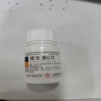 东北制药 维生素C片 100mg*100片